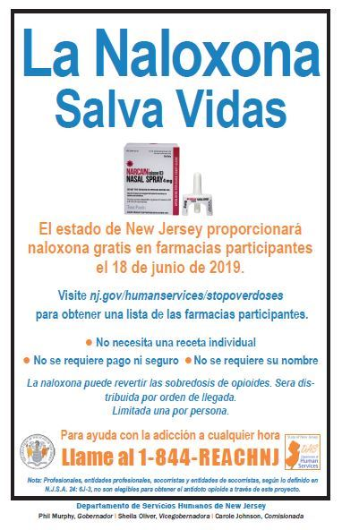 Naloxone Flyer - Spanish